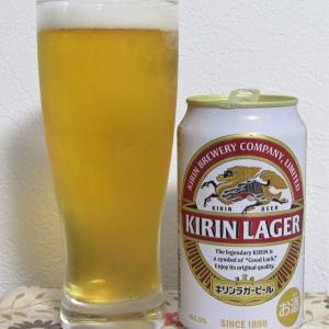 キリン ラガービール リニューアル2020~麦酒酔噺その1,205~さっさと