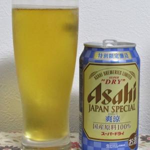 アサヒ スーパードライ ジャパンスペシャル 爽涼~麦酒酔噺その1,210~暑いっすね。。