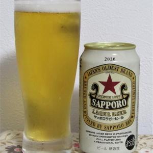 サッポロ ラガービール2020夏~麦酒酔噺その1,221~正しい言葉