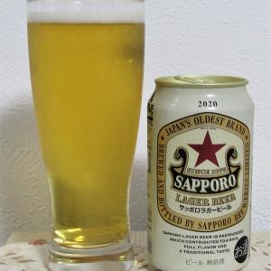 サッポロ ラガービール 2020秋~麦酒酔噺その1,237~たしかな情報