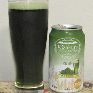 Kizakura 抹茶~麦酒酔噺その1,242~読み違えると。。