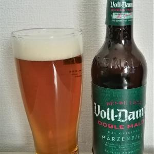 VOLL-DAMM DOBLE MALTA~麦酒酔噺その1,255~s寒いっすね