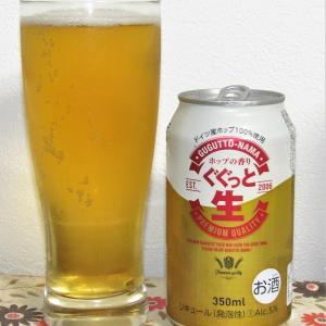 ぐぐっと生~麦酒酔噺その1,258~ビールじゃないけど、それ以外でもない。