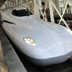 【改変2021Ver.】祝285 km/h~あまり興味ない方のためのN700系講座~