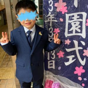 次男くん卒園式