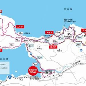 ラスト萩往還250kmレポ (そ10)