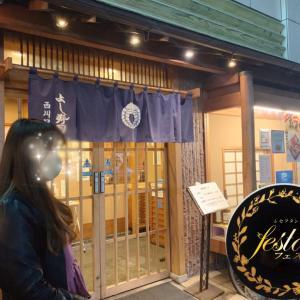 レセプタント派遣フェスタ 「西川口 よし寿司」