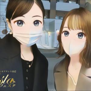 レセプタント派遣フェスタ 「少女漫画風コンビ♡」