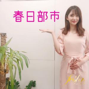 レセプタント派遣フェスタ 「埼玉県特集 春日部市」