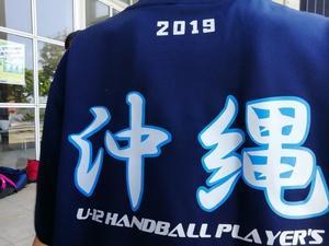ハンドボールU12選抜大会選手発表★彡