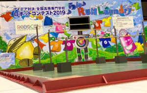九州の旅2019★彡Part5:高専ロボコン九州沖縄地区大会
