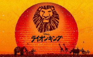 高専祭2019★彡Part3:ライオンキング