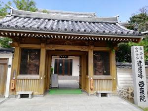 干支の神社めぐり★彡達磨寺