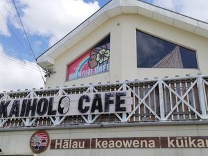 KAIHOLO CAFE★彡