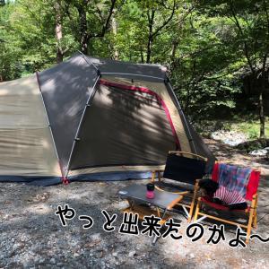 テントの中でゴロンゴロンっ!