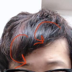 前髪の毛先がクルンとなるなら逆方向に乾かしてみる