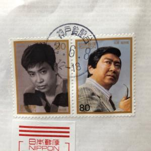 石原裕次郎さん切手