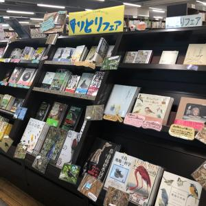 本屋さんが好き〜!
