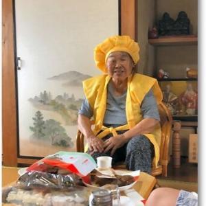 グランマ 米寿のお祝い