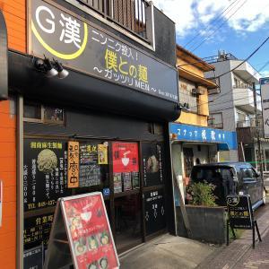 再訪4 僕との麺 二毛作A(850円)