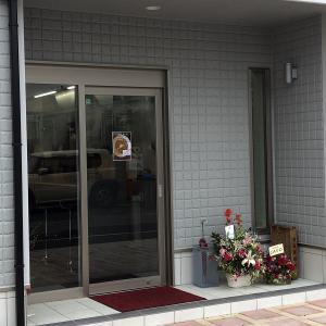 新店 INDIEラーメン インディーラーメン(780円)