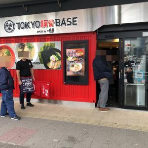 新店 TOKYO豚骨BASE MADE by 博多一風堂 大宮店 豚骨白(690円)バリカタ