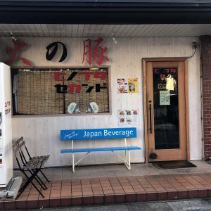 再訪2 ヒノブタセカンド 南越谷駅前店 限定 塩らーめん(800円)