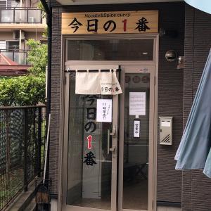 新店 Noodle&Spice curry 今日の1番 煮干ソバ(780円)、和え玉(220円)