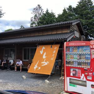 再訪8 中華そば よしかわ 冷やし煮干しそば(800円)、いわし丼(450円)
