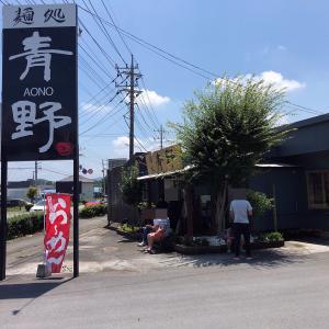 再訪2 麺処 青野 本日の限定 鯛煮干しと蟹そば(800円)