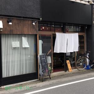 新店 雲呑麺のお店 おんわ 担々麺ミニミニ魯肉飯セット(1000円)