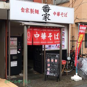 再訪3 リニューアル 自家製麺中華そば 番家 津軽煮干しラーメン(750円)