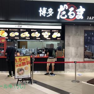 新店 博多だるま JAPAN 越谷レイクタウンカゼ店 ラーメン(700円)