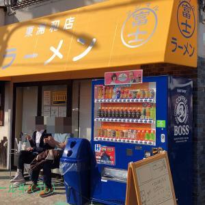 新店 ラーメン富士丸 東浦和店 富士丸ラーメン(900円)、ブタカスアブラ(40円)ちょいヤサイ