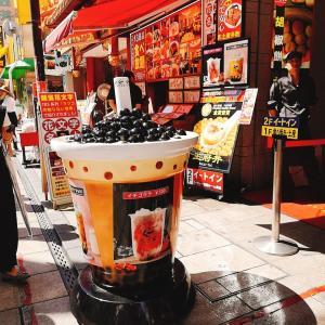 中華街がタピオカ天国だった話。梅蘭のマンゴープリン。