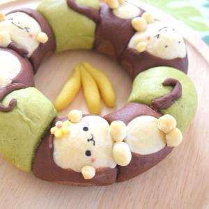 【レシピコラム】おさるのチョコバナナちぎりパン♪