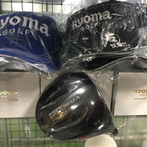 リョーマゴルフ 新しいドライバー発売 MAXMAⅡ
