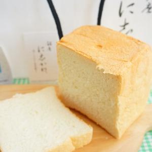 高級食パン、初めて食す!!