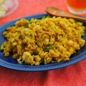 【スパイスアンバサダー】缶詰レシピ!ツナとアスパラのカレー炒飯