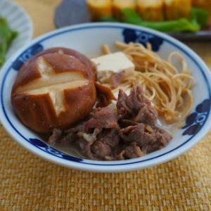 【モニター】砂糖、みりん不要でヘルシー!甘酒めんつゆのすきやき肉豆腐