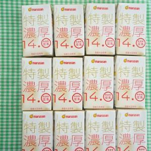 【モニター】ローリングストック品に加えたい、植物性タンパク質がとれる豆乳