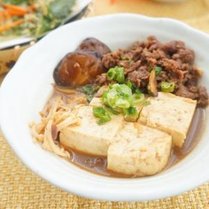 ジビエ料理!エゾシカ肉の甘酒めんつゆ肉豆腐とまごわやさしいこ献立