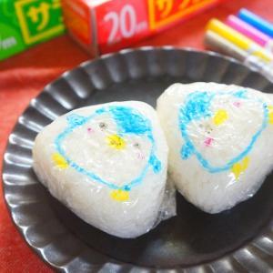 【モニター】親子で楽しくサランラップにお絵描き♪#OnigiriAction