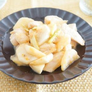 鶏胸肉とかぶのおろしゆず生姜炒め