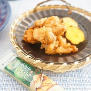 【スパイスアンバサダー】お弁当にも♪かぼす&すだち香る米粉のカリカリ鶏から揚げ