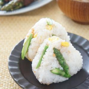 北海道のおいしさを詰め込んだ♪コーンと鮭フレークとアスパラの塩バターおにぎりと難読漢字問題第92