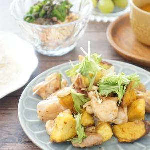 鶏肉とさつまいもとカシューナッツのハニーマスタード炒め