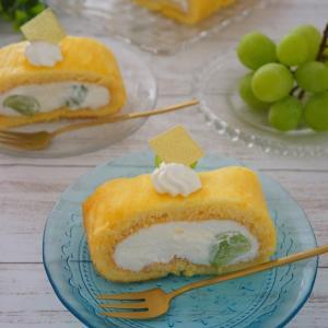 グルテンフリー米粉のシャインマスカットロールケーキ