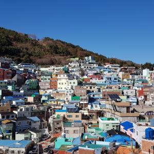 胎教旅行①釜山ー甘川文化村