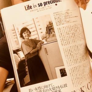 断酒30日クリア! Yes, Life is so precious!